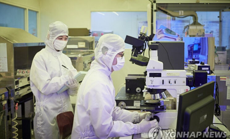 S. Korea's R&D spending 5th largest among OECD members in 2019