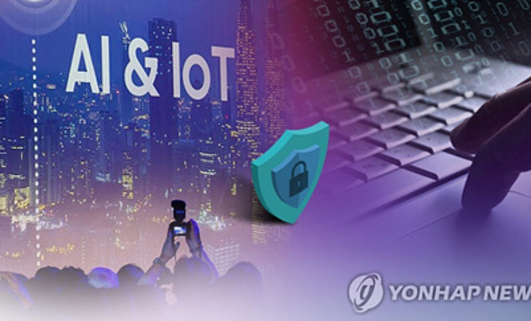 S. Korea to spend 670 bln won on cyber security by 2023