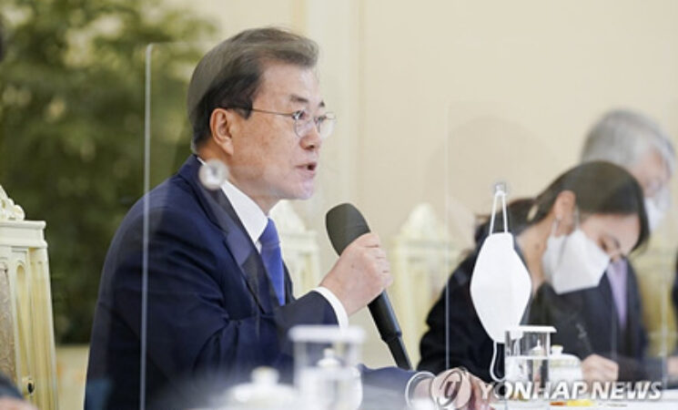 Moon says S. Korea is optimal partner of Latin American nations on green, digital industries