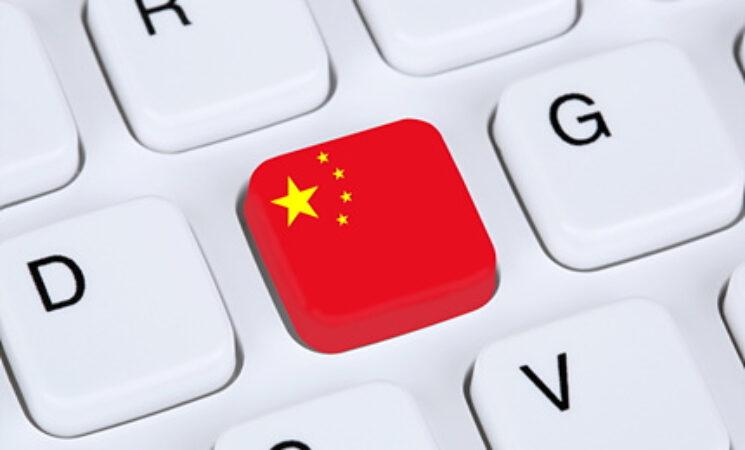 ERC 지원 프로젝트, 인터넷을 이용한 중국 정부의 권력 강화 연구