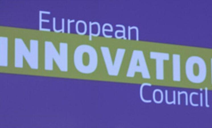 유럽혁신위원회, 신생기업 지원을 위한 10억 유로 기금 개설