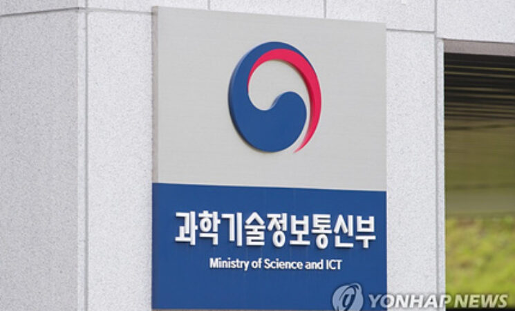 S. Korea to invest 105 bln won in promising digital New Deal companies