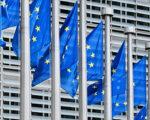 EU, R&D 친화적인 국가지원규정 이번 달 시행 예정