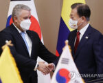 S. Korea, Colombia agree in summit to bolster digital, environmental, cultural cooperation