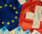 스위스, 자국 연구자들의 Horizon Europe 참여를 위한 펀딩 계획 발표